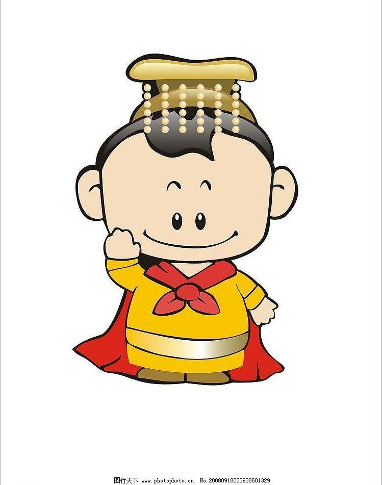 小皇帝 小男孩 可爱 威风 矢量 童趣 黄衣 皇冠 矢量人物 其他人物