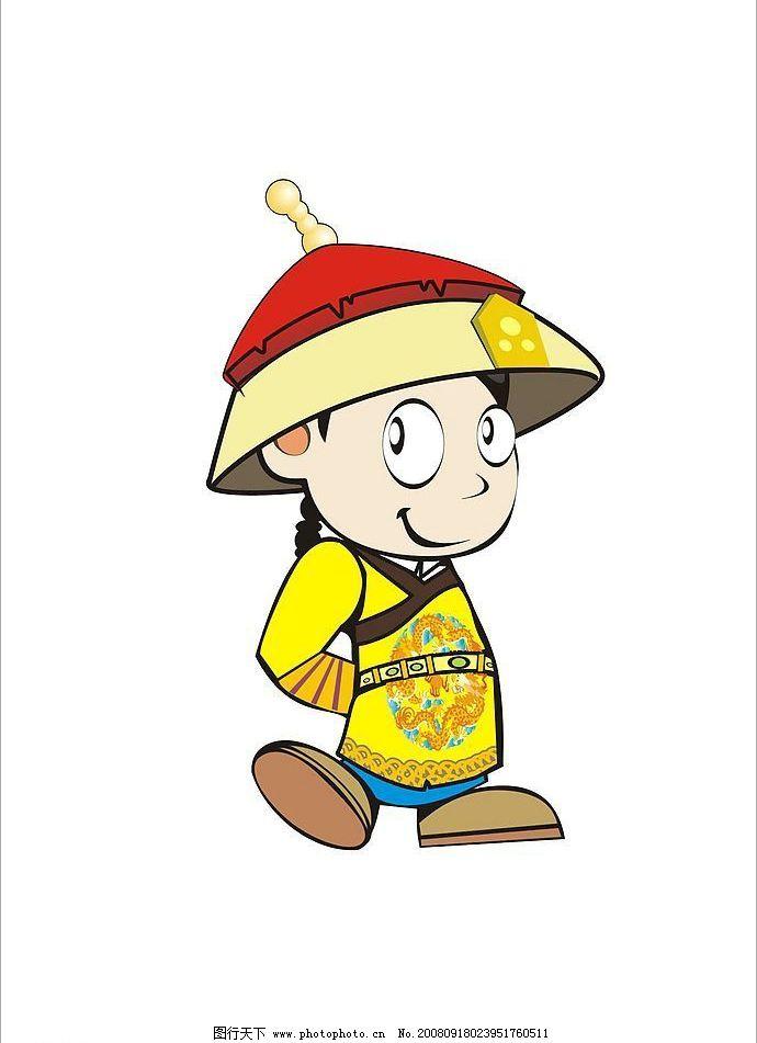 小皇帝 小男孩 可爱 威风 矢量 童趣 黄衣 皇冠 矢量人物 其他人物 清