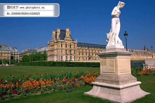 法国 巴黎 风光 风景 国外 外国 建筑 楼房 大街 旅游