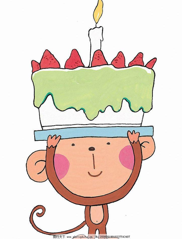 生日插画 生日蛋糕 插画 猴子 水彩画 卡通 动漫动画 动漫人物 可爱的