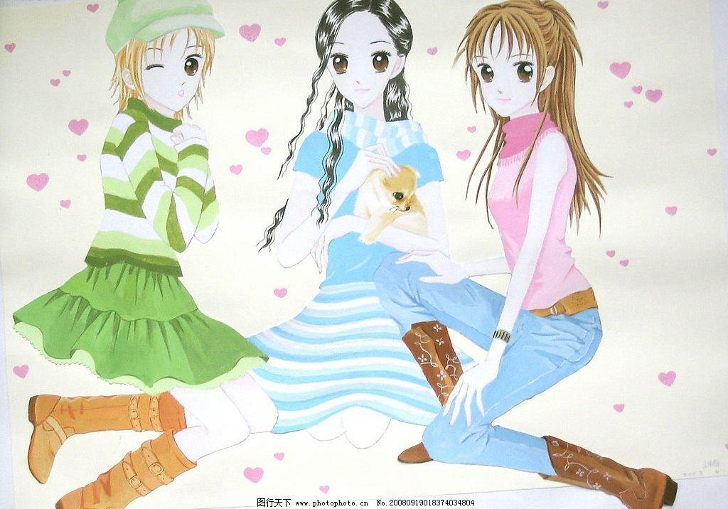 好朋友 三个可爱女生 可爱狗狗 手绘作品拍照 动漫动画 动漫人物 原创