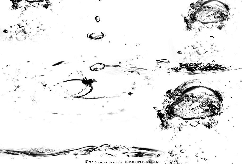 药店pop手绘海报水滴