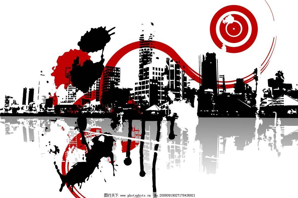 黑白潮流城市插画矢量素材图片