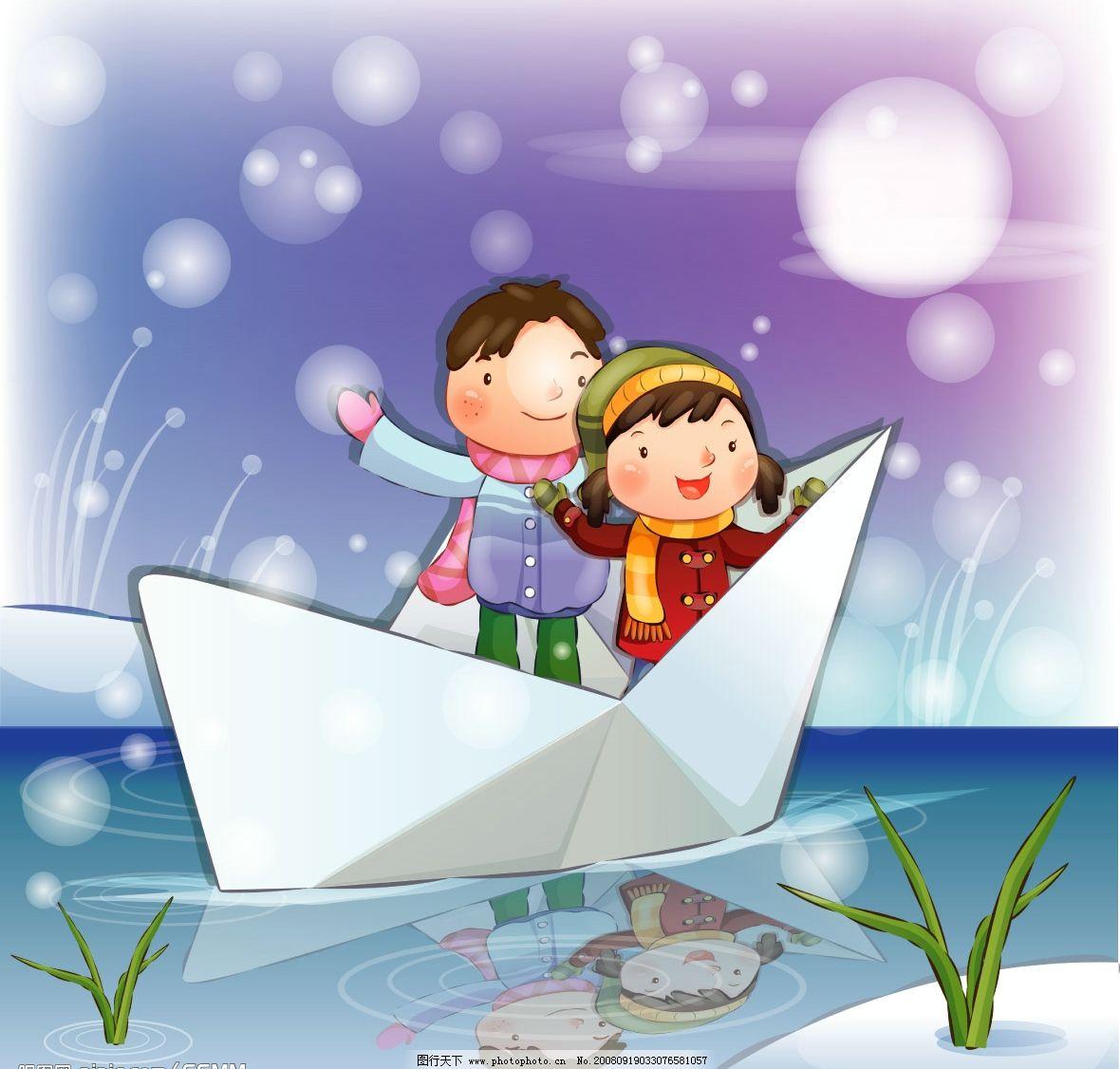 韩国卡通素材 河雪船 卡通人 源文件库