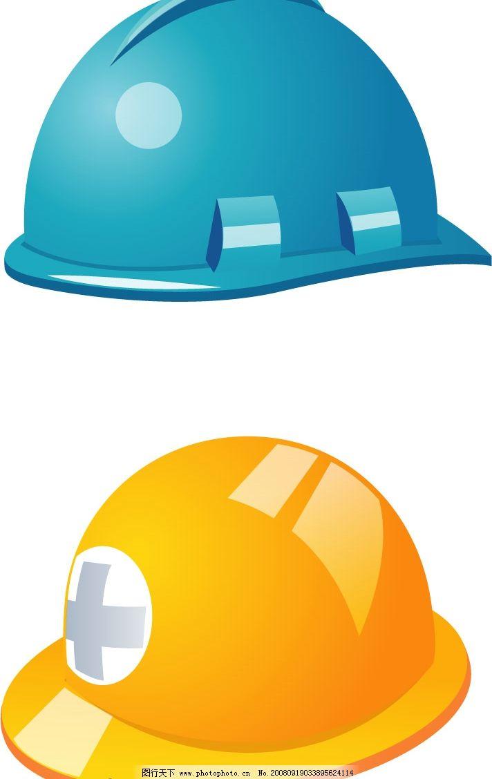 安全帽 矢量 帽子 黄色 蓝色 工人 其他矢量 矢量素材 矢量图库