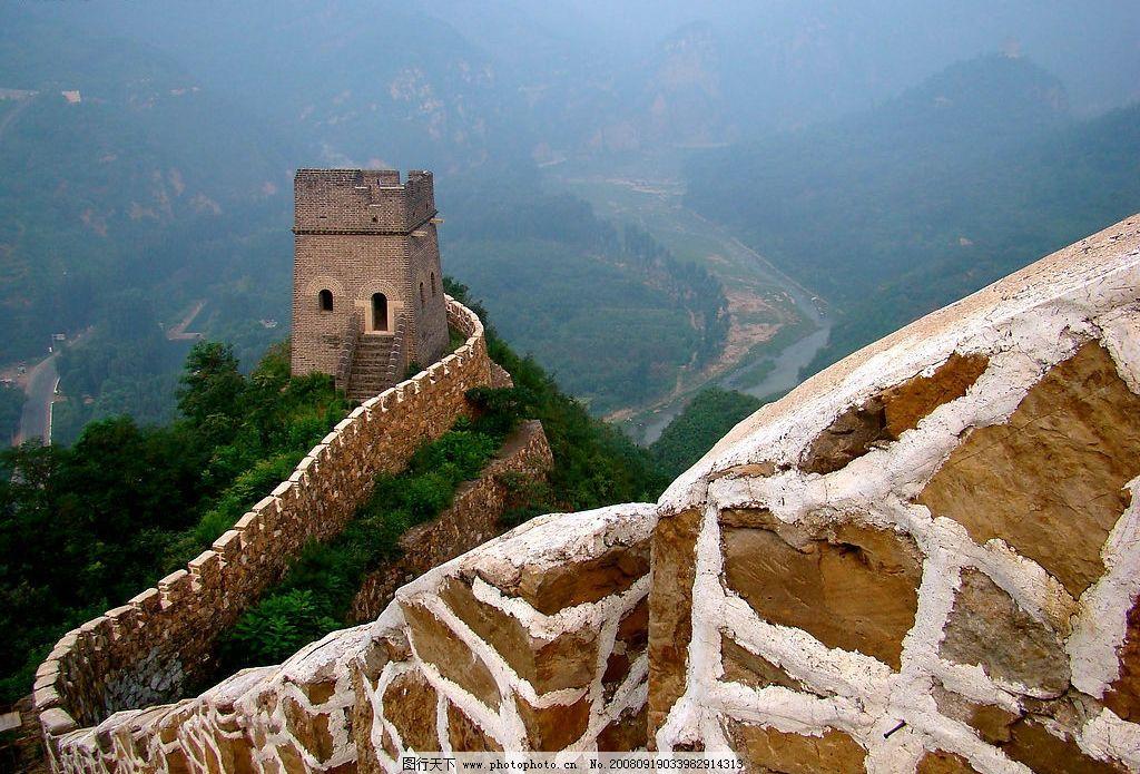 长城 自然风景 古代建筑 旅游摄影 国内旅游 摄影图库 72dpi jpg