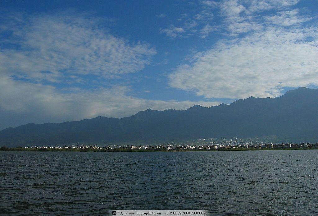 洱海 蓝天 白云 水 远山 自然景观 自然风景 自然风光 摄影图库 180
