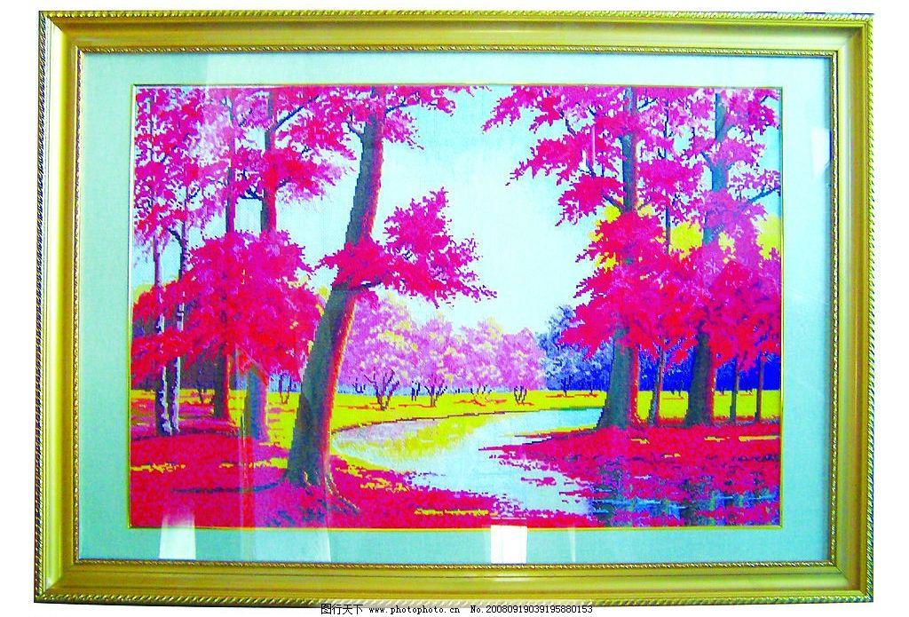 节日庆祝  十字绣:枫林 枫林 十字绣 成品 装饰画 墙壁挂画 枫叶 红叶图片