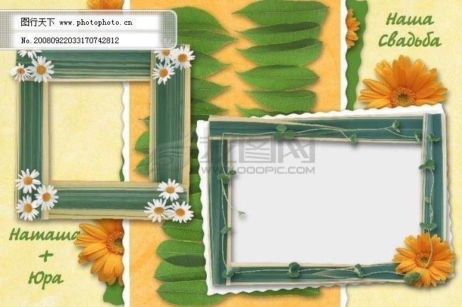 ppt 背景 背景图片 边框 模板 设计 相框 650_433