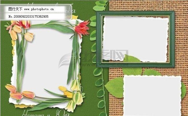 ppt 背景 背景图片 边框 模板 设计 相框 650_401