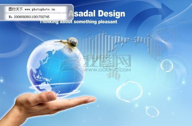 设计图库 装饰素材 建筑设计  和谐世界免费下载 09韩国设计元素 psd