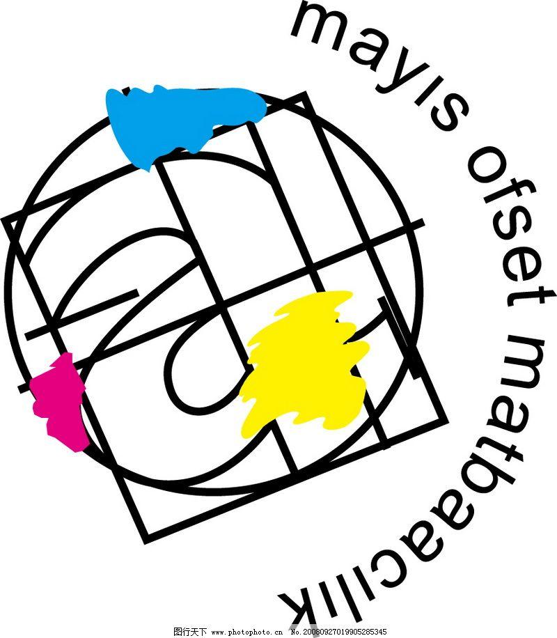 全球广告设计公司矢量标志1462