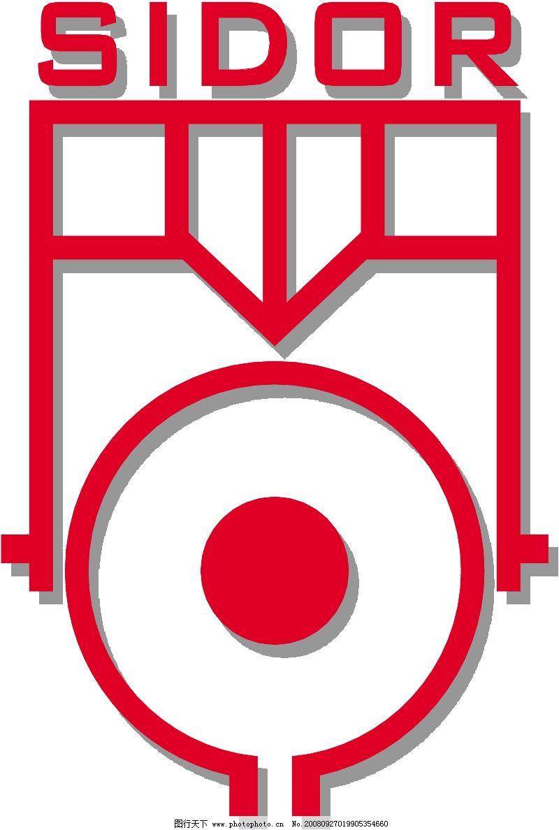 全球加工制造业矢量logo0986_企业logo标志_标志图标