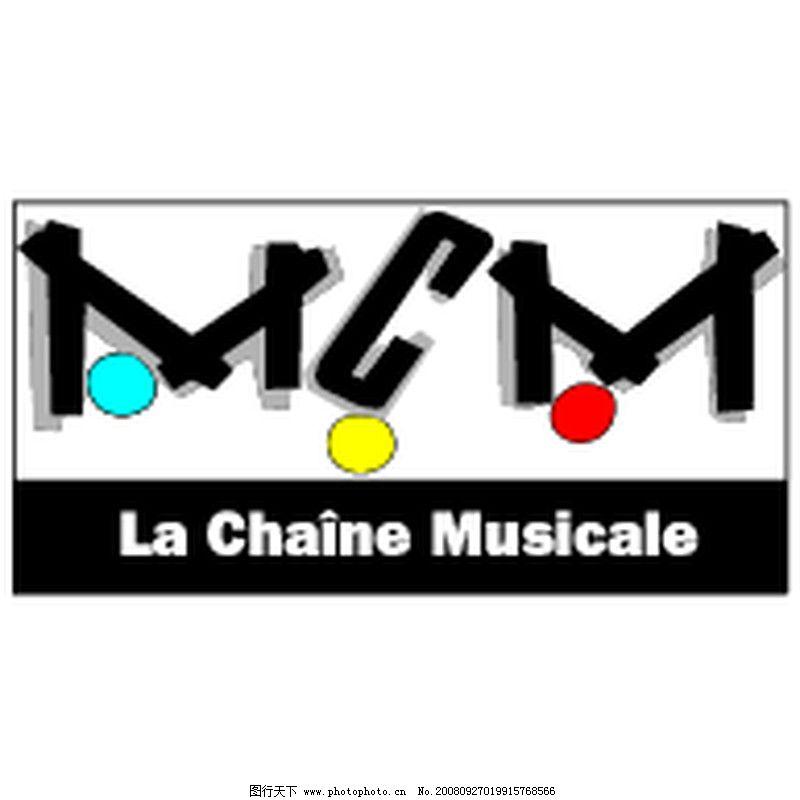 全球电视传媒矢量logo0228