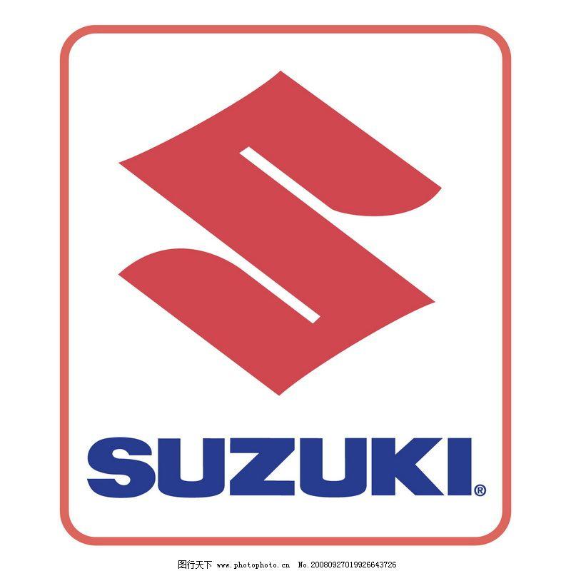 logo专辑 全球汽车品牌矢量标志