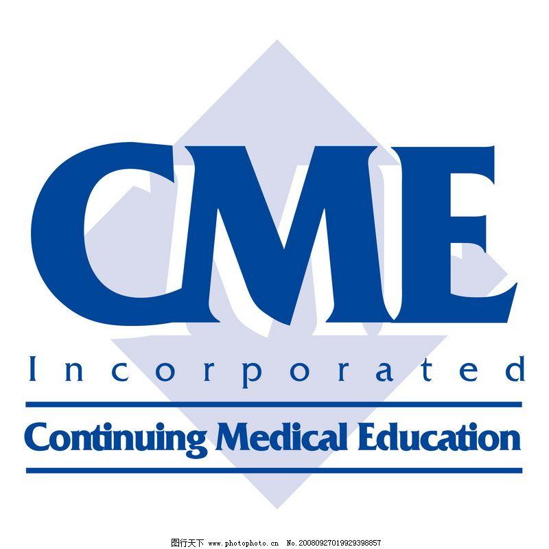 全球教育培训机构标志设计0184
