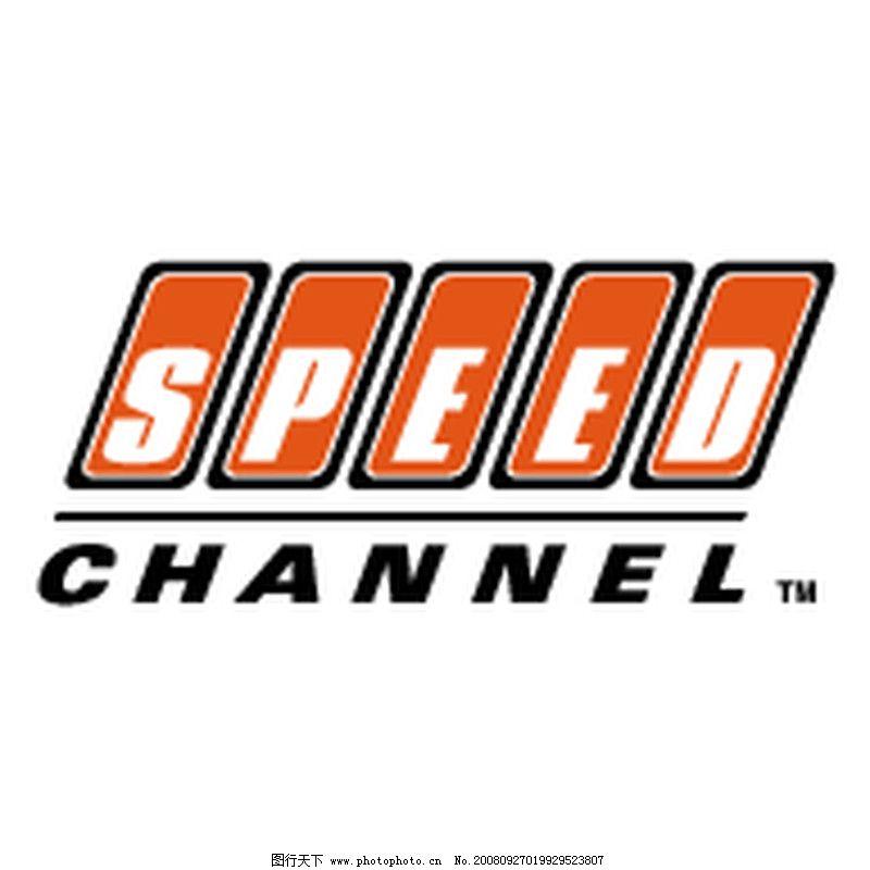 全球电视传媒矢量logo0327