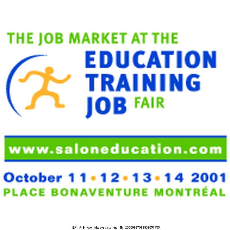 全球教育培训机构标志设计0273