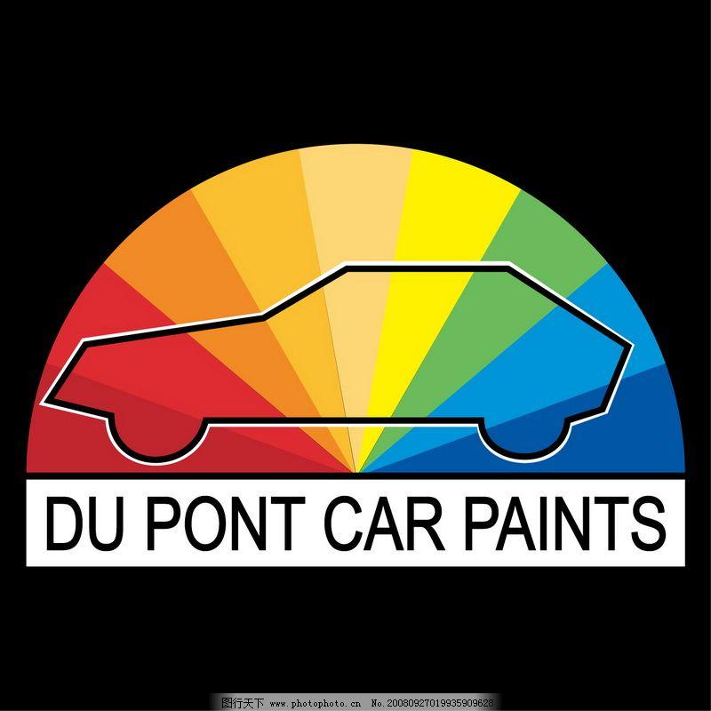 全球汽车品牌矢量标志0175