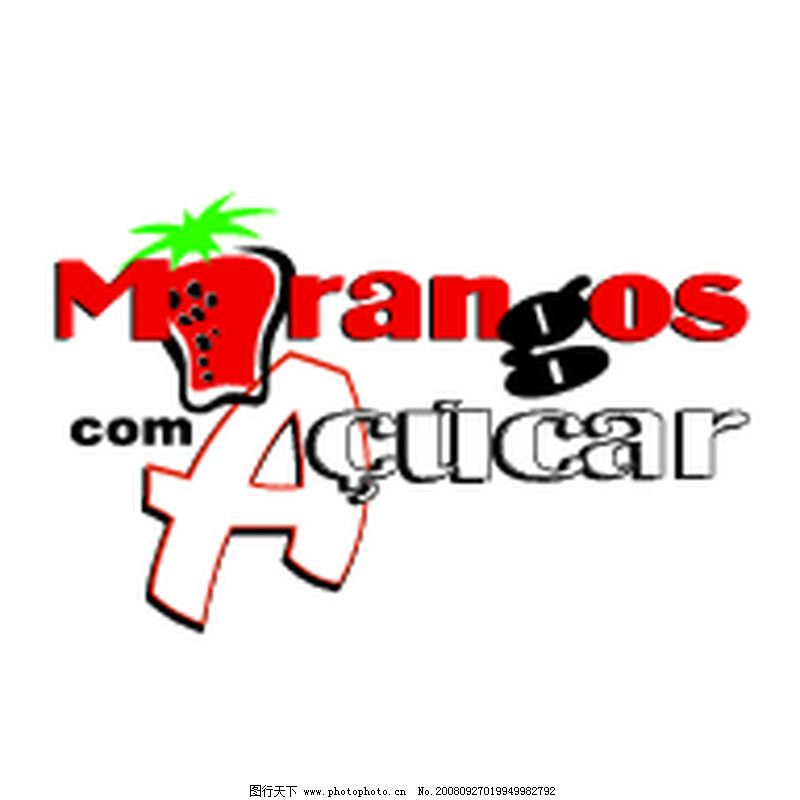 全球电视传媒矢量logo0239