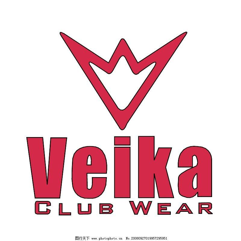 全球名牌服装服饰矢量logo0444