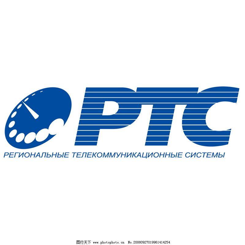全球通讯手机电话电信矢量logo0388