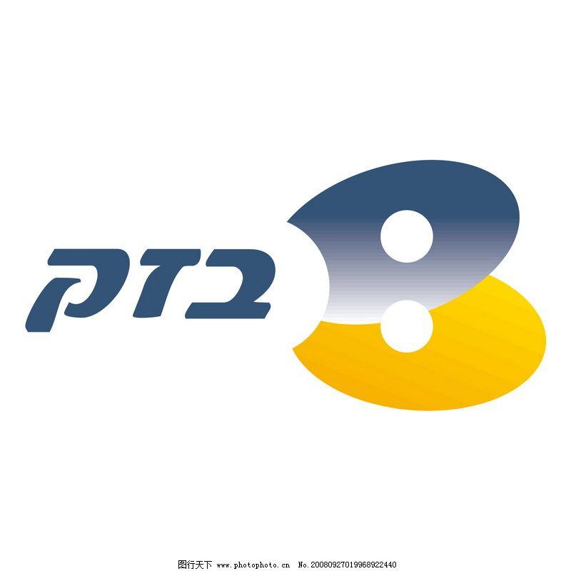 全球通讯手机电话电信矢量logo0077