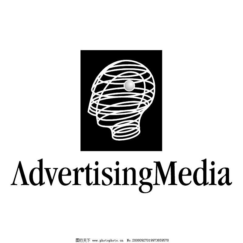 全球广告设计公司矢量标志0045