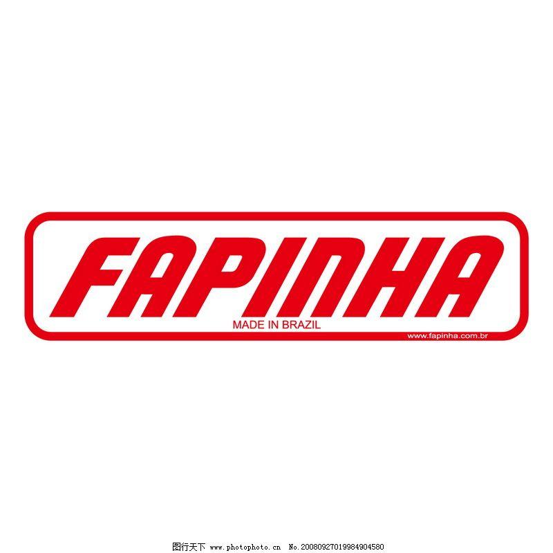 全球汽车品牌矢量标志0198_企业logo标志_标志图标_图