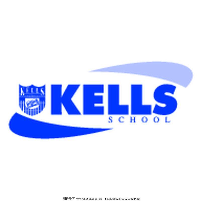 全球教育培训机构标志设计0459