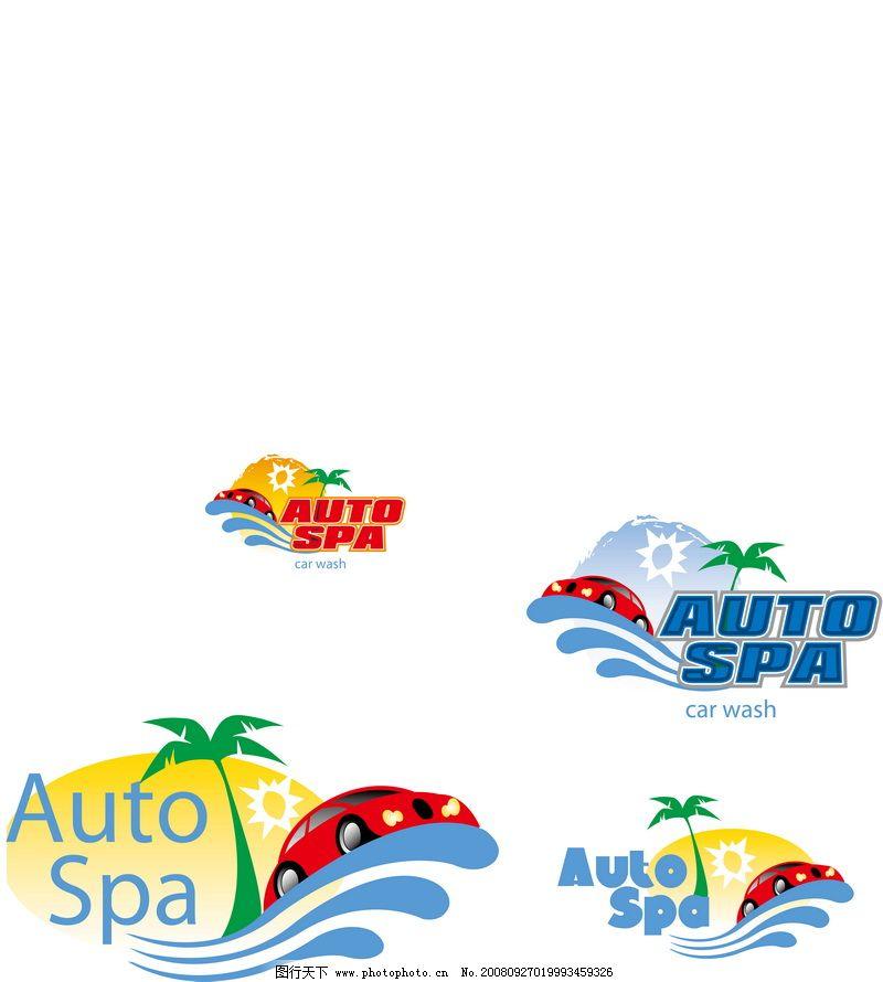 全球汽车品牌矢量标志0071