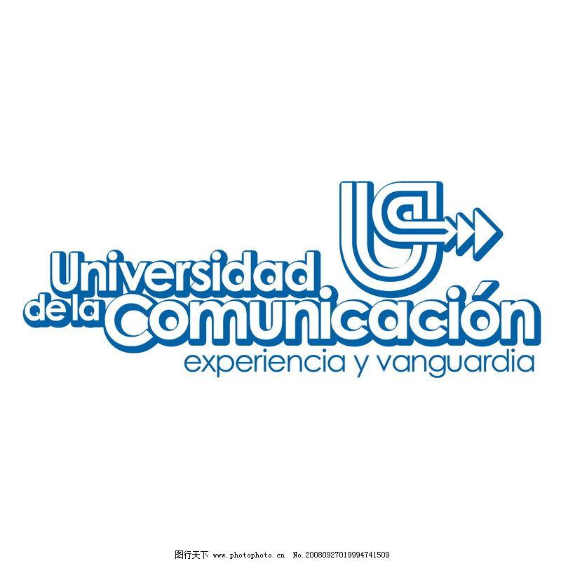 全球教育培训机构标志设计0887
