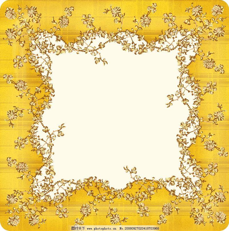 花卉边框0005 精品花纹边框模板