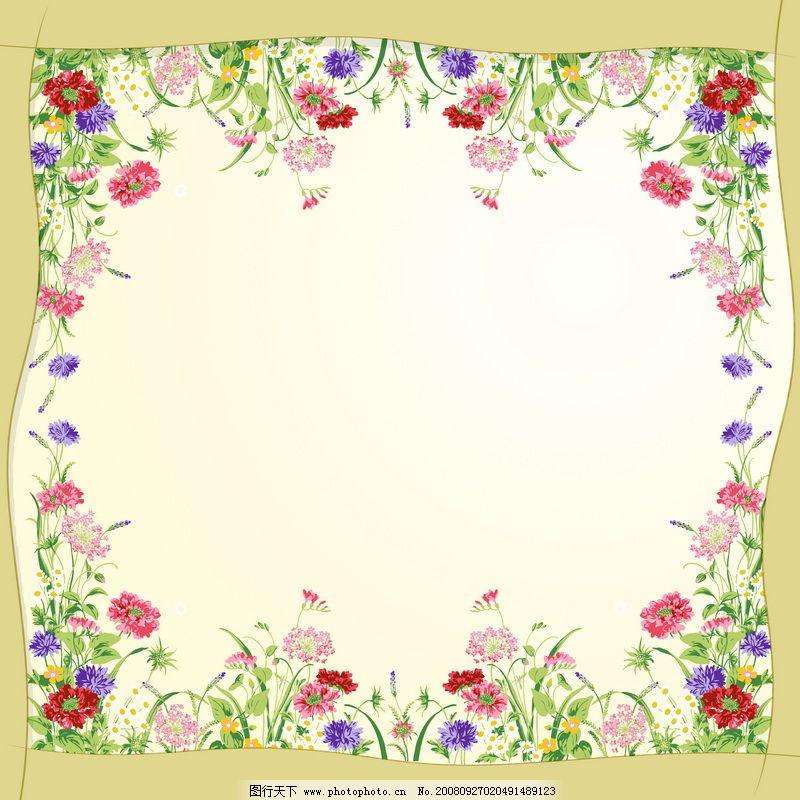 花卉边框0038