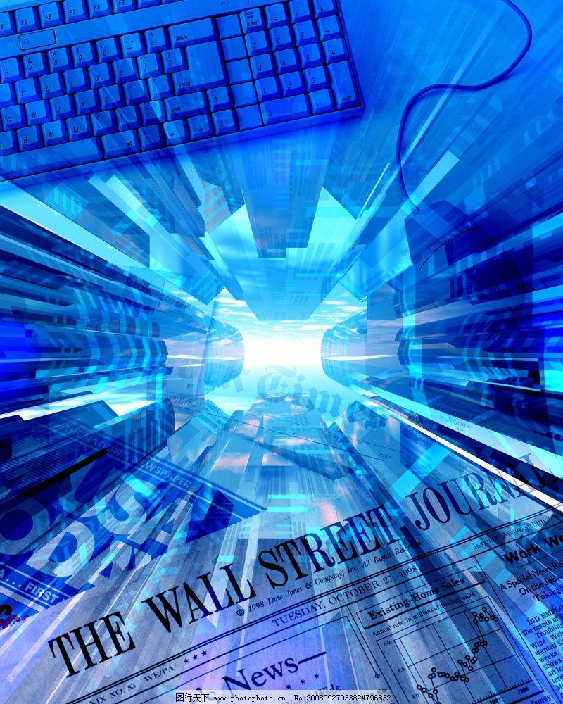 商业资讯_cg商业资讯0128