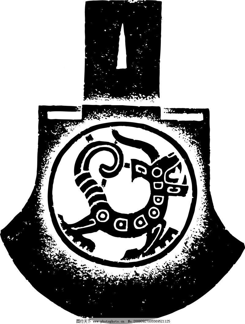 商周时代0903 中国古图案
