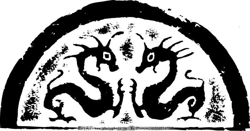 春秋战国1097